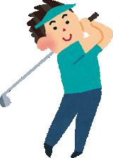 ゴルフ肘になるかも。。