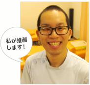 阿南坂口鍼灸整骨院・整体院を推薦される先生方の声01