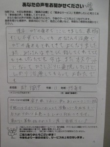 IMG_2455