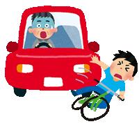 車と人の事故も